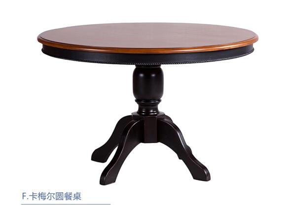 麦好木美式乡村风MH-ZL-10603100餐桌