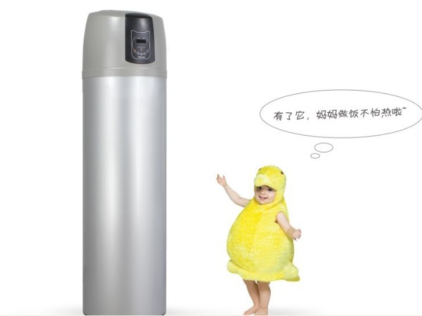 芬尼空气能热水器时尚150L