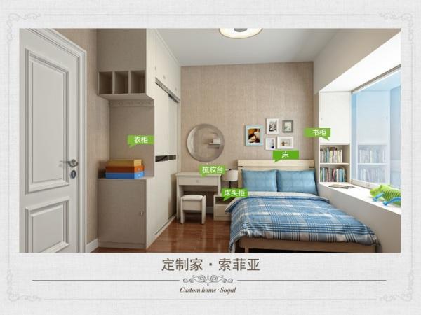 8899套餐全套卧室设计:床、衣柜、梳妆台、书柜