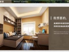 SY2401全屋定制书房:书桌、书柜、榻榻米,最大空间利用!