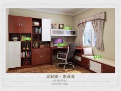 SY3501索菲亚全屋定制书房:书桌、书柜、榻榻米,顶柜