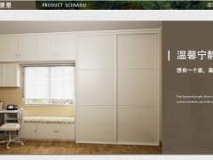 ZY1502全套卧室设计:衣柜,榻榻米,壁柜,书桌,床头柜