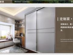 ZY1501全套卧房设计:衣柜,书架,书桌,顶柜,床,榻榻米