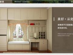 ZY1301全套卧室设计:衣柜,顶柜,榻榻米,化妆台,置物架