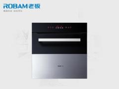 老板 KWS260-R020烤箱 正品 净界A7系列