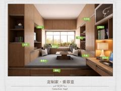 BY1602索菲亚全屋定制书房:装饰柜、酒柜、书柜、电视柜、