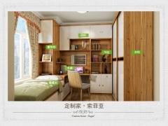 BY1501索菲亚全屋定制卧室:书桌、书柜、置物柜、榻榻米