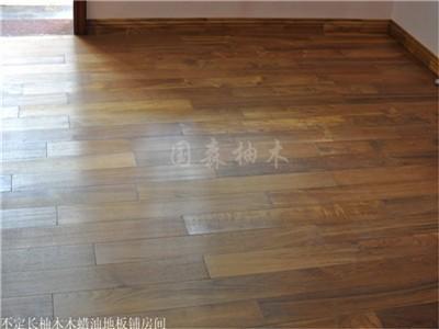 缅甸柚木地板进口0污染木蜡油广州地区提供上门安装