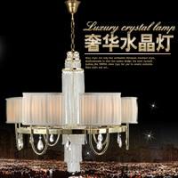 欧式水晶吊灯 布艺灯具客厅 卧室专用灯饰奢华6头吊灯新