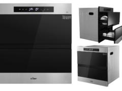 CHEF厨师P20大容量国标尺寸消毒柜