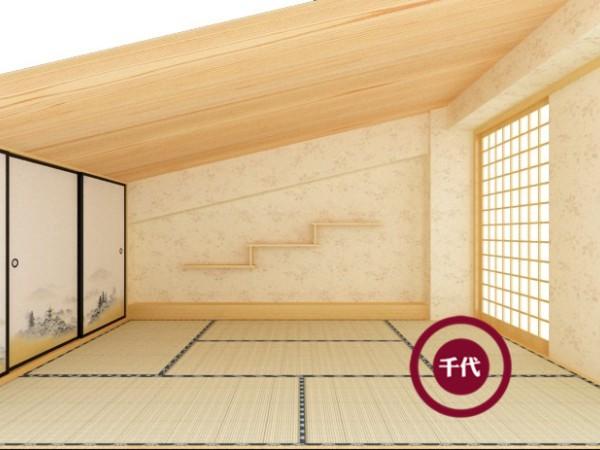 千代和室榻榻米 私人定制 实木榻榻米书房