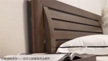华日家具印象胡桃B06 卧房套餐图片