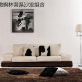 华日家具B02沙发