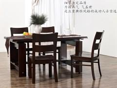 华日现代东方H01全实木餐厅