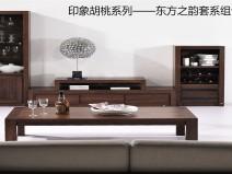 华日家具印象胡桃B06全实木沙发图片