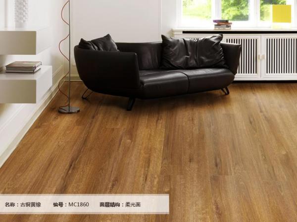 莱茵阳光风尚系列古铜黄橡MC1860强化复合地板