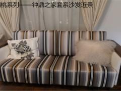 华日印象胡桃B09沙发