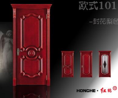 装修首选红鹤木门二十年专注实木木门 只为打中国名门!