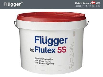 [丹麦原装进口]福乐阁-Flutex 5S皇家本色墙面漆