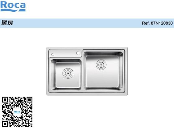 方形双槽不锈钢厨盆带落水装置 厨房水槽 不锈钢水槽