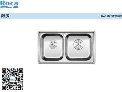 圆形双槽不锈钢厨盆带落水装置 厨房水槽