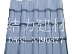 合成树脂瓦,树脂瓦以及PVC瓦的特点