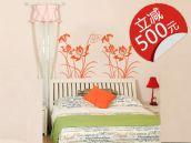 兰舍硅藻泥-除甲醛环保壁材-卧室系列105
