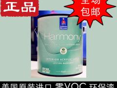 """宣伟""""环康零VOC""""内墙半哑光白色可调彩色涂料"""