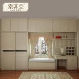 索菲亚定制家系列简洁雅致书房 实用客卧房