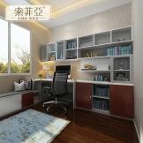 索菲亚定制家系列惬意生活书房 简欧 现代 混搭书房家具