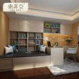 索菲亚定制家系列浪漫情节书房 多功能展示柜 书柜 书桌