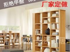 RIVO―实木文件书架