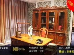 宜华家居 实木美式系列 四门书柜 书台