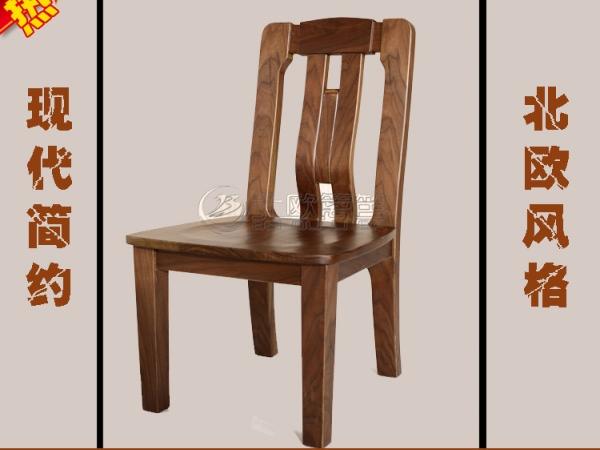 【北欧篱笆】北美黑胡桃实木餐椅 餐桌 实木工厂直销提供定制