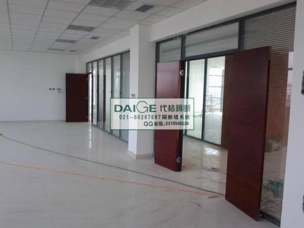 上海代格双层内置百叶玻璃隔断墙 办公室隔断