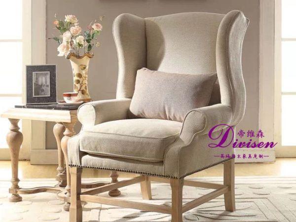 帝维森法式乡村沙发椅 实木办公椅电脑椅沙发椅子DWS-012