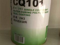 直饮水工程专用产品 无毒无味 环保单组份