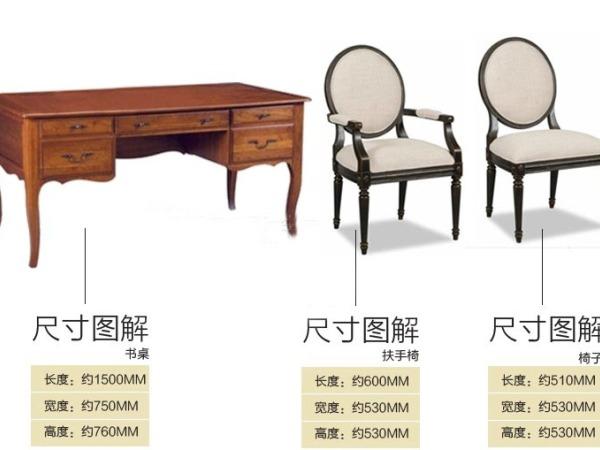帝维森美式书桌 美式乡村田园欧式风格书房实木DWS-095