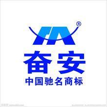 中国奋安铝材、全国20强铝材产品