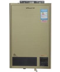 四川万和总代理 万和热水器专卖店 12et16