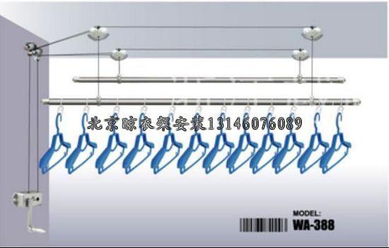 北京升降晾衣架零售