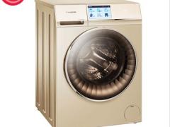 海尔滚筒洗衣机C1 D75G3
