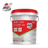 德高K11彩色防水浆料(通用型)