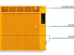 安泽anze全铝合栅板电暖器