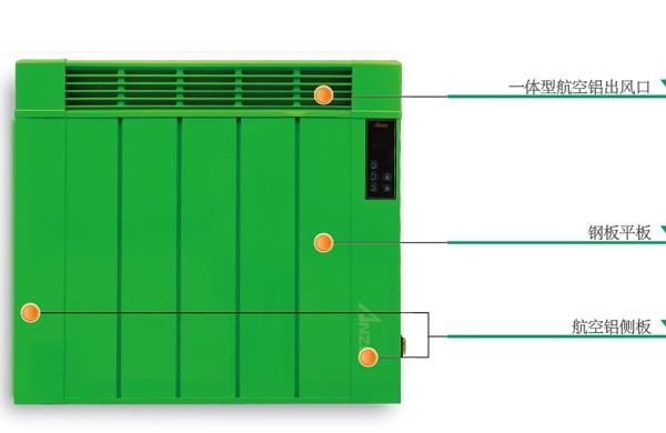安泽anze半铝钢板电暖器