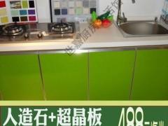 成都世嘉厨柜 整体橱柜定做 人造石台面 超晶板 防潮板柜体