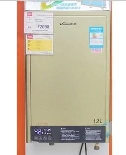 万和热水器专卖店JSQ24-12ET26 10ET26 恒温
