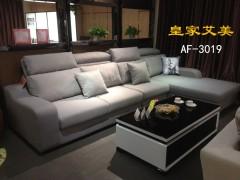 皇家艾美布艺沙发 AF-13019-2箱体功能主义沙发