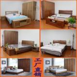 北欧丽木BO-Y001新款实木沙发|家具定制厂全实木组合沙发图片