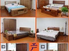北欧丽木BO-Y001新款实木沙发|家具定制厂全实木组合沙发